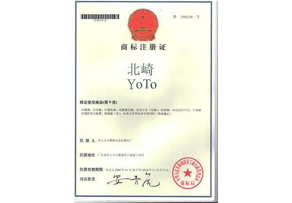 【北崎电气】北崎YOTO商标注册证