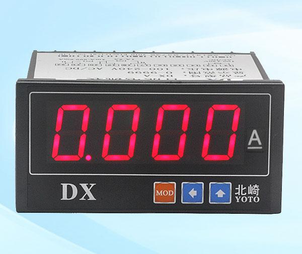 DX系列-数显电流表【双通道】【固定量程:1A和5A】