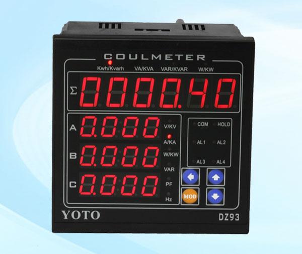 DZ93系列-三相智能电参数表